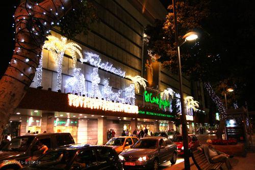 Weihnachten 2007 gran canaria for El corte ingles mesa y lopez